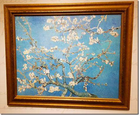 Van Gogh Blossoming Almond Tree