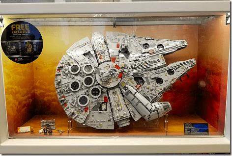 Lego Millineum Falcon