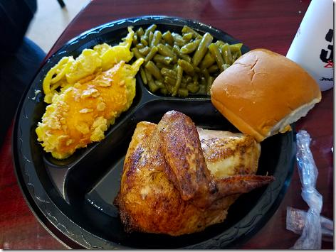306 BBQ Jan Chicken