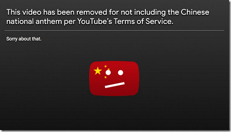YouTube China Connection