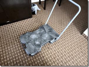 La Quinta Brandon Luggage Cart