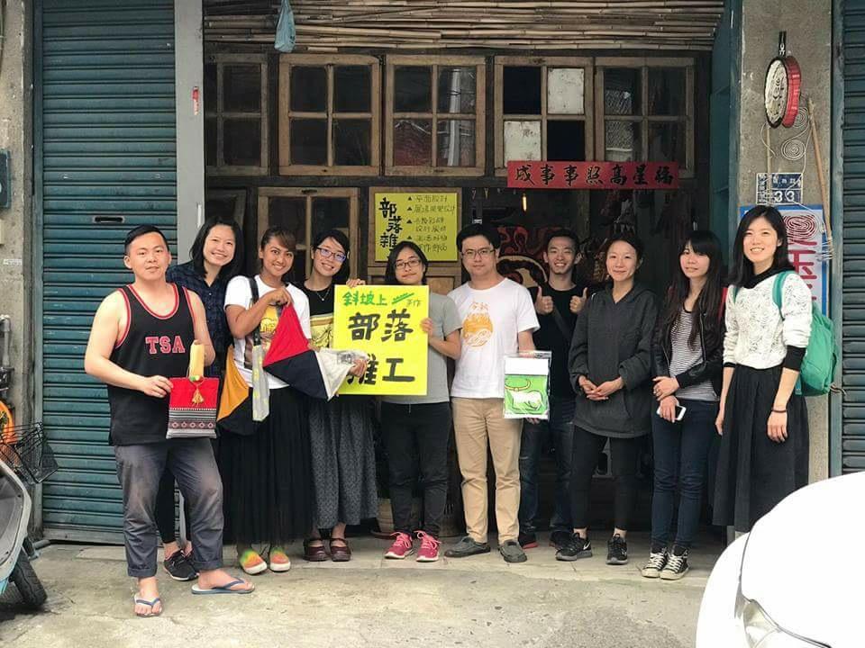鹿港囝仔、禾火食堂夥伴與部落雜工的合照,有十個人站在門口
