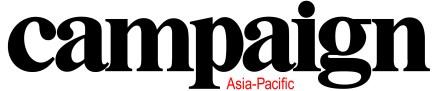 3071-Campaign_A_P_logo.jpg