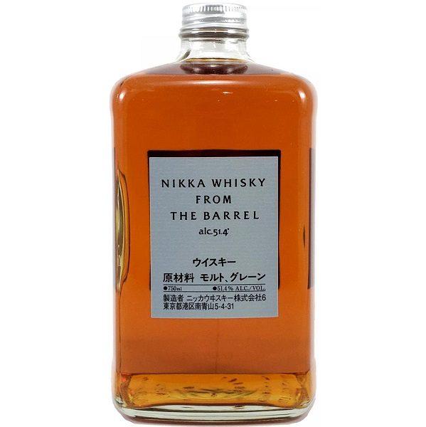 Nikka Nikka Whisky From The Barrel