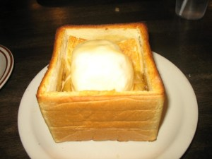 Honey toast!