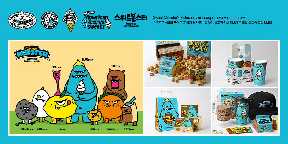 Sweet Monster Mascots - Photo courtesy of Sweet Monster