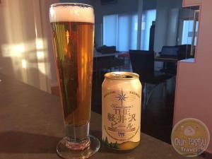 The Karuizawa Asama Meisui Clear by Karuizawa Brewery – #OTTBeerDiary Day 300