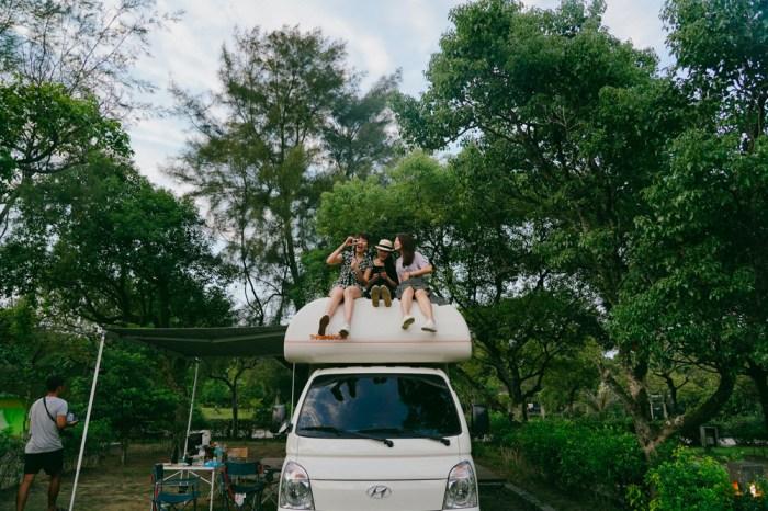 露營車一日遊:第一次露營就上手!跟著鈦美旅行社專屬行程來北海岸露營車旅遊!專人駕車、專人下廚BBQ燒烤晚餐實在太幸福
