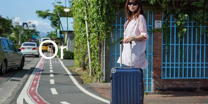 [旅行部品] 帶著 Deseno/迪森諾 旅行箱去旅行,好拖拉、造型新穎 - Deseno New Legend 2