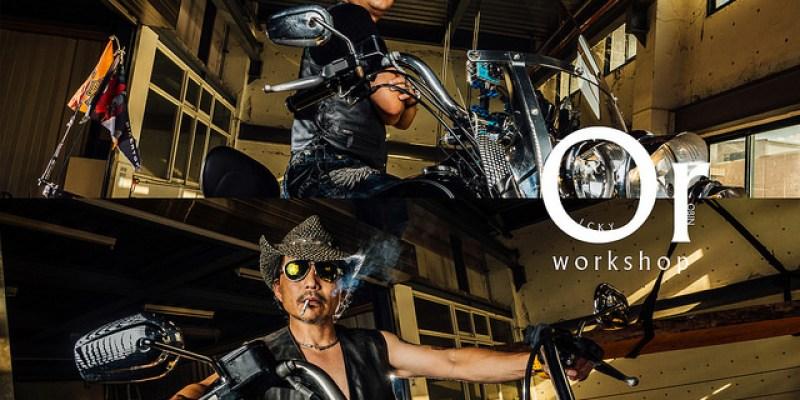 [攝影] 重機大叔 @ 鐵工廠 - 人像寫真
