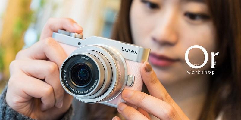 [3C 相機評測] Panasonic GF9,女友九號一手掌握好攜帶,自拍功能又提升!