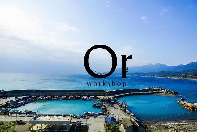 [台東|景點] 眺望綿延海岸山脈,山海一線隔,總是積沙的長濱漁港