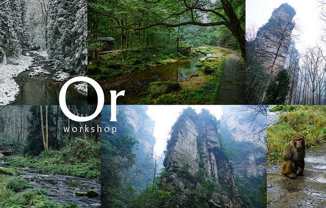 [中國張家界|景點] 在溪水邊散步,仰望山峰,張家界國家森林公園 – 金鞭溪