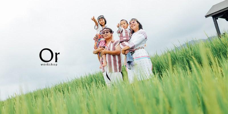 [攝影] Tian @ 金剛大道 - 兒童/家庭/親子寫真