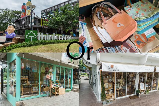 [泰國清邁|景點] 來到清邁你一定得來這逛逛創意市集,靠近清邁大學,在Maya百貨隔壁 – 清邁 think park 文創廣場
