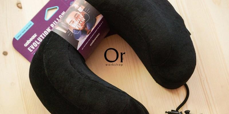 [旅行部品|開箱] 讓旅行移動的過程中也能好眠,美國品牌記憶棉頸枕 - Cabeau EVOLUTION PILLOW