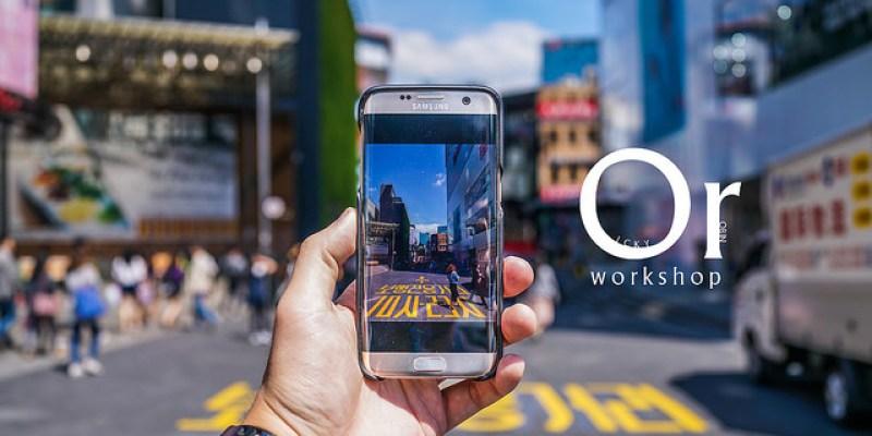 [3C|手機評測] 就帶 Samsung Galaxy S7 Edge 去韓國首爾旅遊拍照紀錄吧!