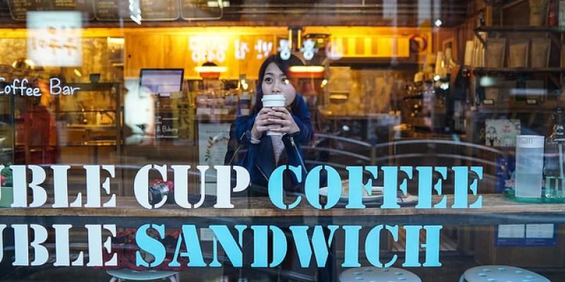 [韓國首爾|美食]三清洞散步 整棟的cafe shop 有如霍爾的移動城堡一般-Double Cup Coffee