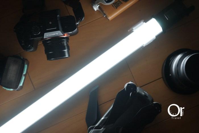 攝影周邊開箱|南冠魔光棒TRGB1208B/TRGB1212B.冰燈.持續燈,專業的色彩調控適合攝影棚佈燈,具備 APP 支援控燈