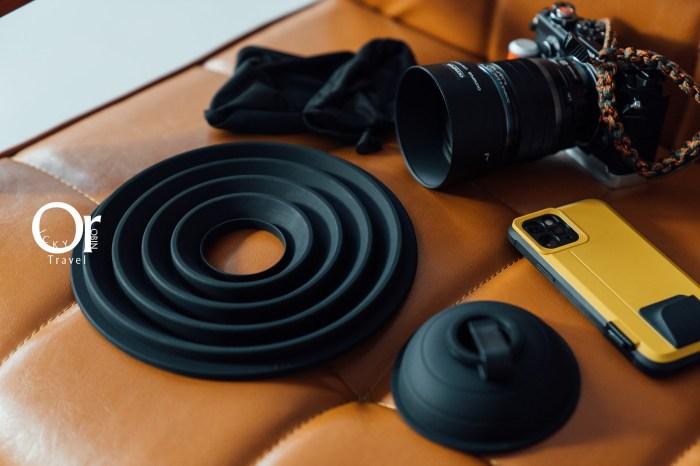 攝影周邊開箱|拍夜景必備裝備,玻璃遇到反光不求人,ULH 2.0 終極鏡頭遮光罩 Combo 組合開箱