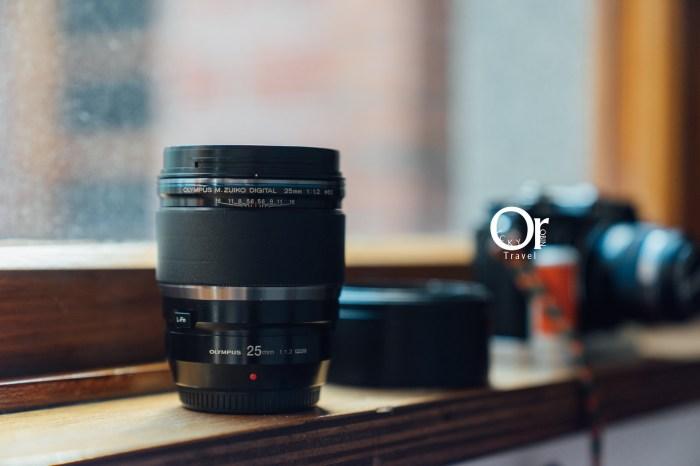 Olympus 鏡頭評測|把定焦鏡頭的應用展現成藝術,M.ZUIKO DIGITAL 25mm F1.2 Pro 法國速寫