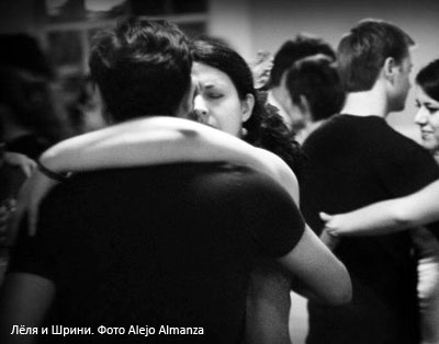 tango1_lola_srini