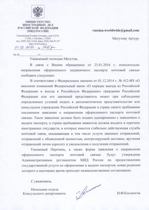 russian-law