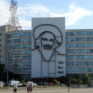 Revolutionary guerrilla fighter Camilo Cienfuegos on the Ministry of Informatics and Communications.