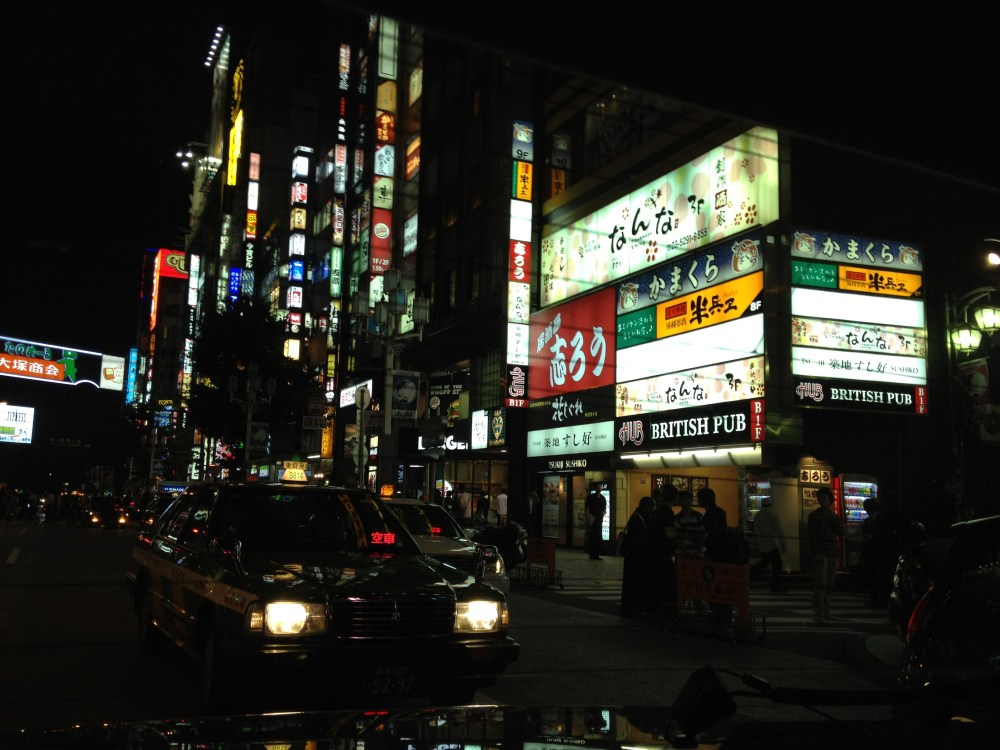 Tokyo...two days, too short (1/6)