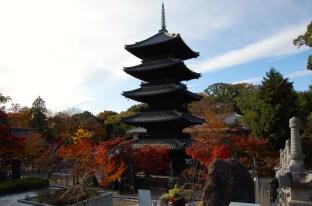 November-Kousho-ji, Nagoya