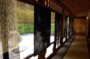 May-Noren display at Shirotori Garden, Nagoya