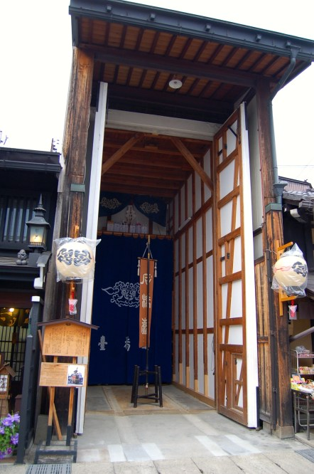 Yatai-gura, store houses for the festival floats