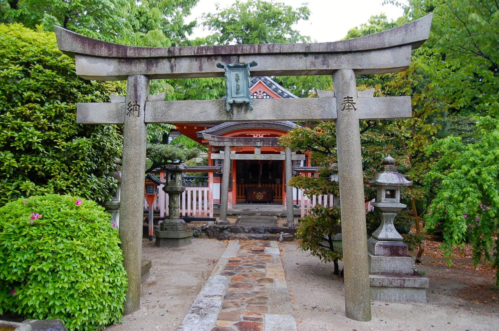 The Ancient Capital of Kyoto (3/6)