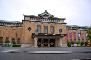 Kyoto Municipal Museum, which is along the walk to the shrine