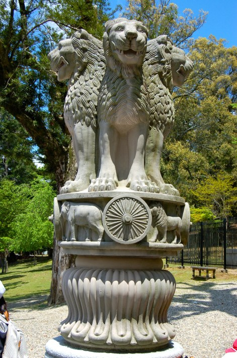 On Asoka Pillar