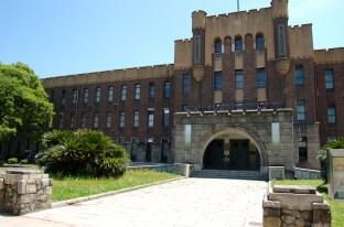 Former Osaka city museum building