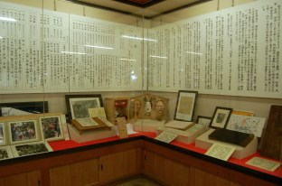 Some of the shrine's treasures are on show