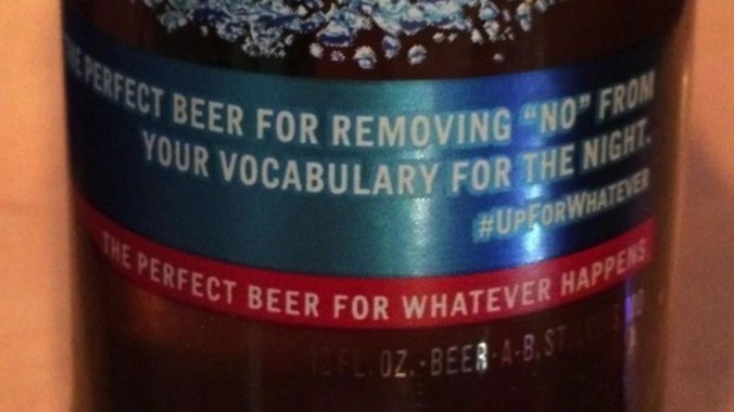 """The perfect beer for removing 'no' from your vocabulary for the night."""