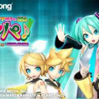 AFA 2011 I Love Anisong Artistes Confirmed!