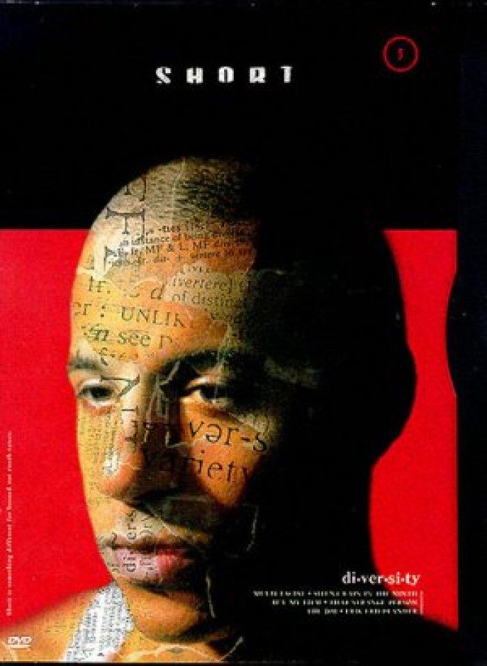 Multi-Facial_DVD_cover