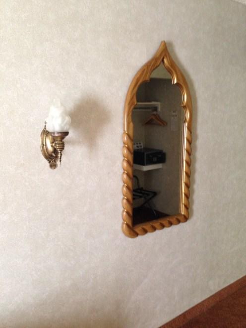 Spire mirror