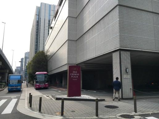 Outside the ANA Crowne Plaza Osaka