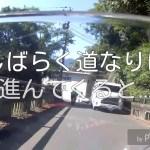 [モトブログ]125cc以下限定 裏道志〜山中湖ツーリング(前編)[CBR125R]