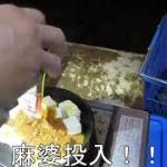 9/30 奥村杉キャンプ場 ソロキャン