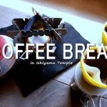 【ジジイの話し】新しいストーブ持ってコーヒー休憩 DELTASTOVE 石山寺