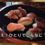 一泊ツーリング in 横須賀