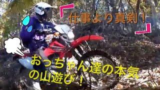 岩手の林道ツーリング 大人の山遊び74