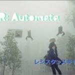 【02】出会って5秒でパシリ_レジスタンスキャンプ編【ニーアオートマタ】