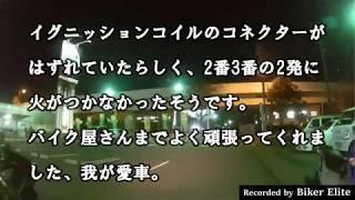 バイクが直ってよかった♡ 南港北港ルート ツーリング☆レポート 10th Dec. 2018
