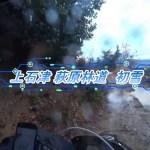 【林道ツーリング】BMW G650Xchallengeで行く 雪中林道